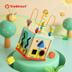 【跨店2件5折】特宝儿婴幼儿早教五合一四面铁线百宝箱婴儿早教0 1岁积木儿童玩具幼儿早教玩具