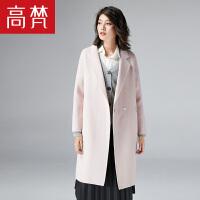 高梵 新款秋冬手工中长款双面呢大衣女 纯色修身羊毛呢外套