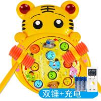 男孩宝宝儿童益智儿童打地鼠玩具幼儿大号宝宝音乐敲击游戏机男女孩0-1-2-3岁6