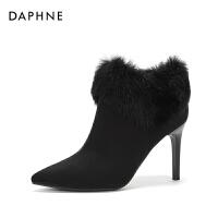 Daphne/达芙妮冬季新款通勤短靴温暖毛毛性感细跟尖头时装靴