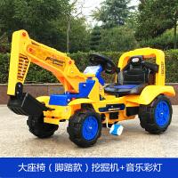 遥控儿童挖掘机可坐可骑大号电动挖土机男孩玩具车钩机工程2-7岁 质保一年+终身售后