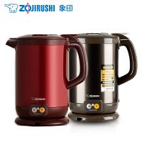 ZOJIRUSHI/象印 CK-EAH10C日本电热水壶不锈钢智能烧水壶电热水壶