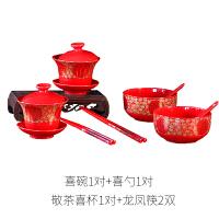 结婚碗筷套装礼盒婚礼新婚红色中式喜字敬茶杯茶具礼物送朋友一对组合实用家用餐具 +