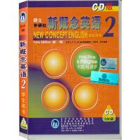 新华书店正版 CHY148 新概念英语2学生用书 3片装CD