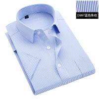 浅色竖条纹方领衬衫男士夏季修身短袖衫薄款衬衣男装商务休闲上衣