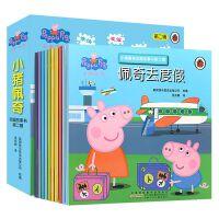 现货正版包邮 小猪佩奇 第二辑 全套10册儿童宝宝绘本动画片故事书0-1-2-3-4-5-6-7-8-10岁中英文双语