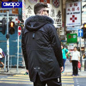【限时抢购到手价:255元】AMAPO潮牌大码男装加肥加大码胖子中长款保暖毛领棉衣肥佬外套男