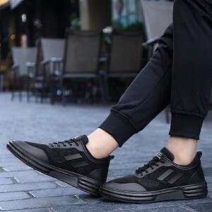 Mr.zuo2018时尚潮流男鞋春季户外鞋轻便跑步鞋韩版运动休闲鞋男单鞋