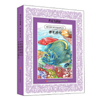 PICTURA神笔涂绘系列第六季:海底秘境、仙境奇缘、仲夏夜之梦(套装共3册),[英] 黛布拉・麦克法兰,[英] 尼基