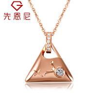先恩尼钻石 十二星座系列金牛座 红18K玫瑰金 女款 钻石吊坠 钻石项链 送18k金项链