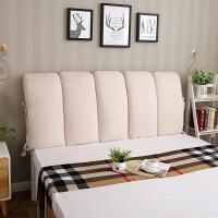 软包床头靠垫 可拆洗板床布艺靠背 双人床大靠背垫 床罩头靠枕