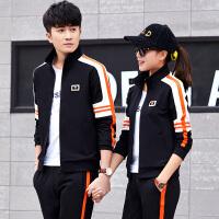 新款情侣装运动套装男士休闲户外运动服套装男女跑步大码套装