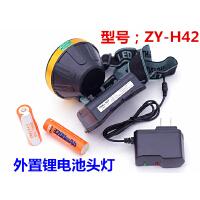 H42超亮60W强光LED可拆卸头戴式锂电钓鱼头灯充电户外矿灯