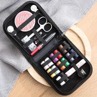 针线包 家用针线包2020新款手工缝纫工具针线盒10件套装家用便携缝补针线盒子针线包