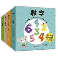 小手转转认知启蒙玩具书(全4册):可爱有趣的插图配合旋转的学习转盘,激发宝宝的阅读兴趣和想象力,是一套经典的启蒙玩具纸板