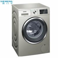 西门子(SIEMENS) WD12G4691W洗干一体机 即洗即穿 变频8公斤 高温煮洗 全自动滚筒洗衣机