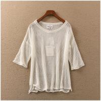 淘淘衣裳 夏季新品薄款镂空短袖纯色个性套头针织衫女潮51698