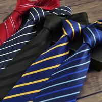 领带男正装商务领带结婚9cm蓝色条纹面试工作西装领带黑色领带