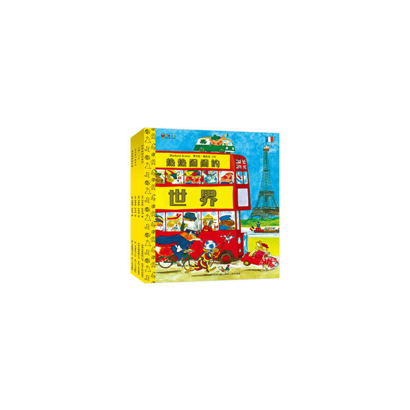 斯凯瑞金色童书·第五辑(全4册) 正版书籍 限时抢购 当当低价 团购更优惠 13521405301 (V同步)