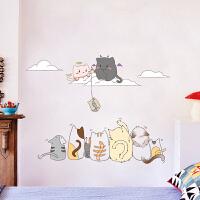 创意猫咪墙面贴纸幼儿园房间装饰品贴画床头布置墙壁卡通墙纸自粘