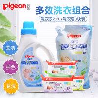 贝婴儿洗衣液2.2L+新生儿童洗衣皂3块宝宝专用洗衣服液无荧光剂