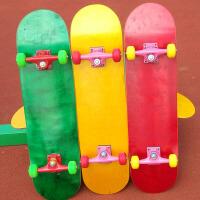 四轮滑板车儿童初学者刷街双翘板纯色闪光青少年滑板
