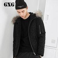 GXG男装  男士修身时尚休闲黑色连帽棉夹克外套#64221612