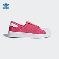 阿迪达斯(adidas)新款童鞋男童女童三叶草网眼休闲鞋AQ0203 天然粉/白