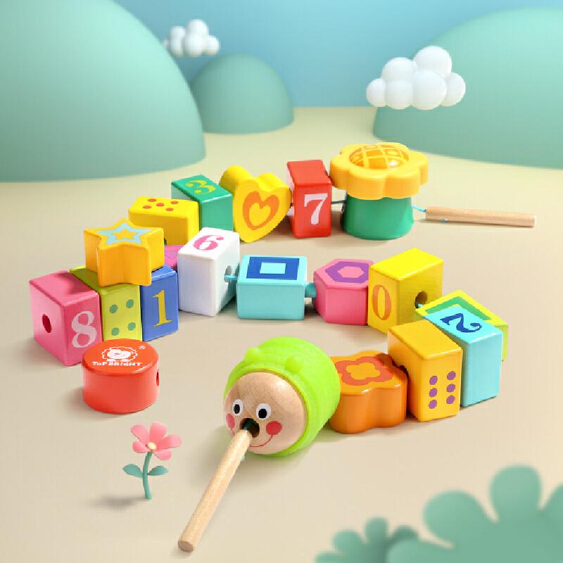 特宝儿 升级款毛毛虫串珠宝宝数学形状认知积木玩具婴儿穿线积木益智玩具1-2周岁3岁120306 数字串珠 灵巧双手