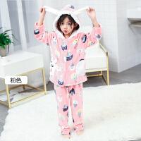 秋冬季中大童宝宝可亲子家居服套装女童睡衣儿童法兰绒睡长袖 粉色