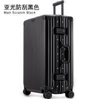 旅行包拉杆大学生旅者万向轮韩版拉杆箱行李箱机箱潮登密码旅行箱箱子拉杆箱时尚