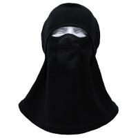 骑行头套保暖面罩防尘防寒摩托车护脸帽子男女自行车口罩滑雪冬季