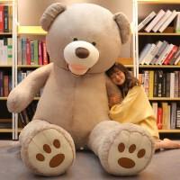 熊�公仔抱抱熊熊娃娃大熊超大�毛�q玩具泰迪熊�抱抱熊布娃娃公仔女生日�Y物巨型狗熊