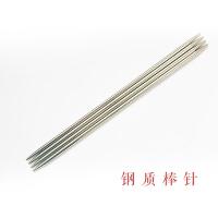 毛衣针编织工具钢针钢质环形针套装手工棒针毛线钩针