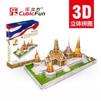 3D立体创意益智纸质拼图玩具 泰国玉佛寺拼图建筑拼装模型