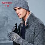 卡蒙真皮触屏手套男冬天保暖加绒羊毛手套骑行防风摩托车户外开车2824