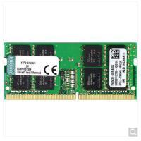 金士顿 骇客神条Impact系列 和普通 DDR4 2133 2400 8G 8GB笔记本 内存