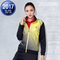 春季新款羽毛球服女款外套上衣比赛服长袖南韩丝运动风衣 女外套13908黑 M