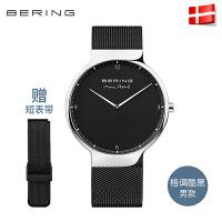 【买一送一】Bering白令新款手表男进口防水时尚潮流钢带手表女石英表腕表dw11