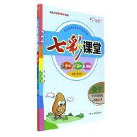 数学-一年级下册-北京课改版-七彩课堂( 货号:755453132001)