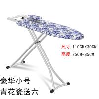 熨衣板熨烫板烫衣架家用可折叠烫衣板加粗稳固大号电熨斗架熨烫台