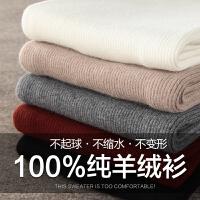 新款半高领纯羊绒衫女套头短款内搭显瘦毛衣女秋冬长袖打底羊毛衫