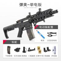 儿童玩具枪可发射软吸水水晶弹抢男孩子手动ak47火麒麟水弹枪