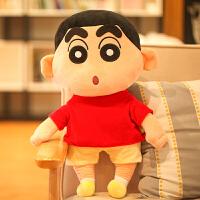 儿童玩偶搞怪布娃娃女孩生日礼物蜡笔小新公仔毛绒玩具