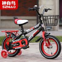 儿童自行车男女宝宝童车小孩车2-3-4-6-7-8岁12-14-16-18寸