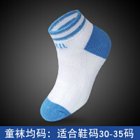 儿童羽毛球袜子短袜中筒袜乒乓球男女童篮球加厚毛巾底女款运动袜