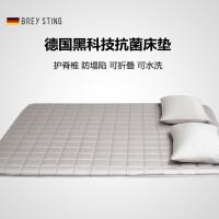 布瑞丝汀床垫软垫家用榻榻米垫子海绵垫褥学生宿舍单人垫被保护垫