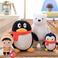 正版QQfamily系列毛绒公仔QQ毛绒公仔family企鹅宠物玩具生日礼物