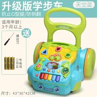 【每满100减50】谷雨 宝宝学步车宝宝手推车儿童玩具婴儿防侧翻音乐助步车