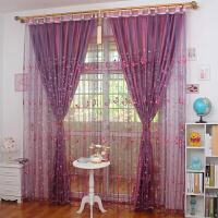 美容院隔断帘 两层蕾丝紫色遮光布 儿童房加宽纱帘 夏天客厅窗帘